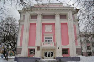 Ural State Medical University