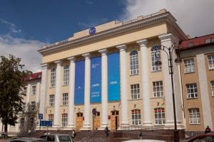 Industrial University of Tyumen (IUT)