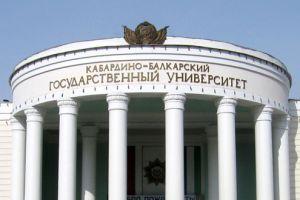 Kabardino-Balkarian State University. H. M. Berbekova