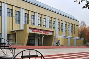Kemerovo State Medical Academy