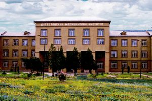 Dagestan State Medical Academy