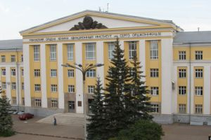 Ufa State Aviation Technical University