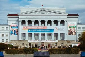 Ural Federal University named after the first President of Russia B. N. Eltsina