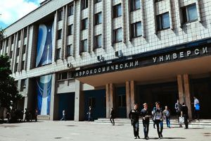 Samara National University named after academician S. P. Korolev