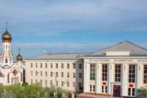 Chita State Medical Academy