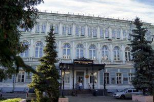 N. I. Lobachevsky State University of Nizhny Novgorod