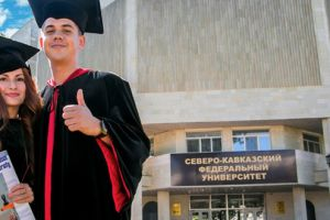 North-Caucasian Federal University